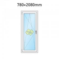 Plastové balkonové dveře jednokřídlé 780 x 2080 mm - levé